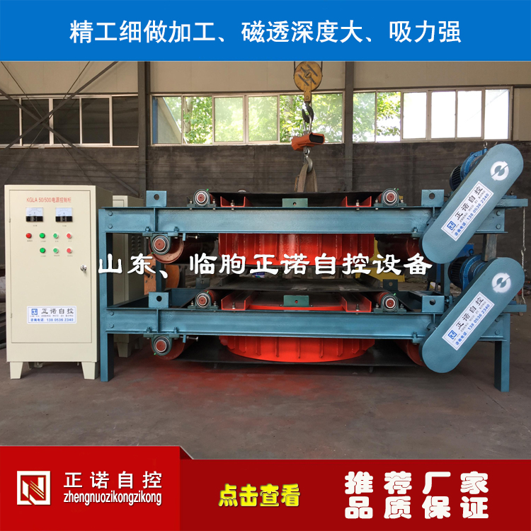 RCDC(D、F)系列自卸式电磁除铁器